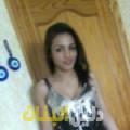 حكيمة من حلب أرقام بنات للزواج
