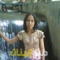 وجدان من دمشق أرقام بنات للزواج