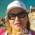 سيرينة من حلب أرقام بنات للزواج