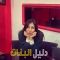حالة من حلب أرقام بنات للزواج