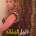 سورية من دمشق أرقام بنات للزواج