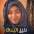 مجيدة من أبو ظبي أرقام بنات للزواج