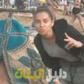خدية من محافظة طوباس دليل أرقام البنات و النساء المطلقات