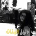 مجدة من محافظة طوباس دليل أرقام البنات و النساء المطلقات