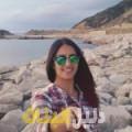 أسماء من دمشق أرقام بنات للزواج
