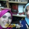 إنصاف من أبو ظبي أرقام بنات للزواج