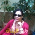 عواطف من بنغازي أرقام بنات للزواج