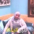 إبتسام من أبو ظبي أرقام بنات للزواج