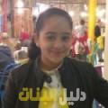 سلامة من أبو ظبي أرقام بنات للزواج