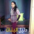 فيروز من محافظة طوباس أرقام بنات للزواج