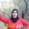 يامينة من بنغازي أرقام بنات للزواج