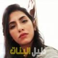 رزان من القاهرة أرقام بنات للزواج
