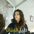 ميرة من بنغازي أرقام بنات للزواج