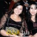 جهينة من القاهرة دليل أرقام البنات و النساء المطلقات