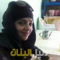 رميسة من القاهرة أرقام بنات للزواج