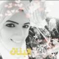 غادة من صور أرقام بنات للزواج