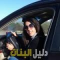 مجدة من قرية عالي أرقام بنات للزواج