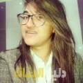 آسية من أبو ظبي أرقام بنات للزواج