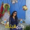 يسر من أبو ظبي أرقام بنات للزواج
