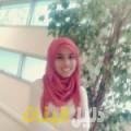 جهاد من حلب أرقام بنات للزواج