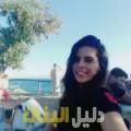 إسلام من بنغازي أرقام بنات للزواج
