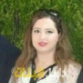 عزيزة من القاهرة أرقام بنات للزواج