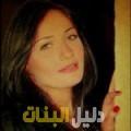 سامية من بيروت أرقام بنات للزواج