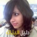 مليكة من أبو ظبي دليل أرقام البنات و النساء المطلقات