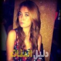 إنتصار من أبو ظبي أرقام بنات للزواج
