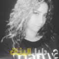 غفران من بنغازي أرقام بنات للزواج