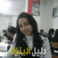 إبتسام من القاهرة أرقام بنات للزواج