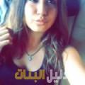 جهان من محافظة طوباس أرقام بنات للزواج