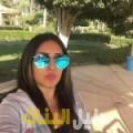 عيدة من محافظة طوباس دليل أرقام البنات و النساء المطلقات