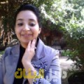 ريتاج من حلب أرقام بنات للزواج