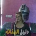 أماني من حلب أرقام بنات للزواج