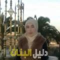 رامة من الحديدة دليل أرقام البنات و النساء المطلقات
