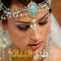 آنسة من صور أرقام بنات للزواج