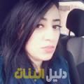 إسلام من محافظة طوباس أرقام بنات للزواج