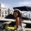 بديعة من بيروت دليل أرقام البنات و النساء المطلقات