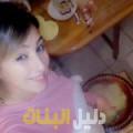 توتة من أبو ظبي أرقام بنات للزواج