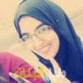 غادة من قرية عالي أرقام بنات للزواج