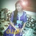 فاتي من بنغازي أرقام بنات للزواج
