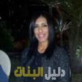 وفاء من أبو ظبي أرقام بنات للزواج