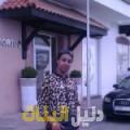 ريهام من الحصن أرقام بنات للزواج