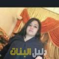 نرجس من حلب أرقام بنات للزواج