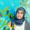 ريحانة من قرية عالي أرقام بنات للزواج