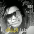 نفيسة من أبو ظبي أرقام بنات للزواج
