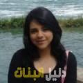 ريتاج من محافظة سلفيت أرقام بنات للزواج