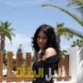 رزان من حلب أرقام بنات للزواج