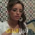 رانية من القاهرة دليل أرقام البنات و النساء المطلقات